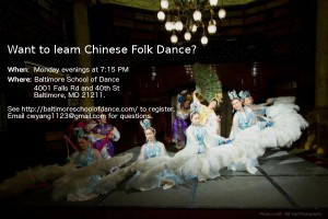 chinese folk dance flyer 1